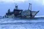 Meisho Maru 38 auf Grund gelaufen am 16 November 1982
